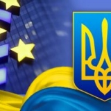 Перша торгова група України.