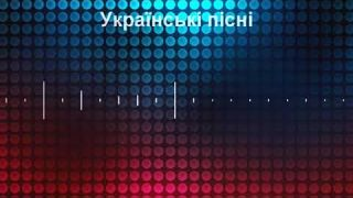 Гурт Експрес – Рыжая