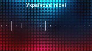 Гурт Експрес – Девчоночка