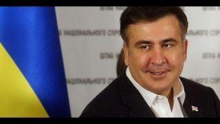 СААКАШВИЛИ заявил что будет президентом Украины 17.09.17