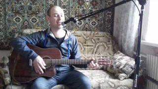 Владимир Маркин - Я готов целовать песок (Кавер)
