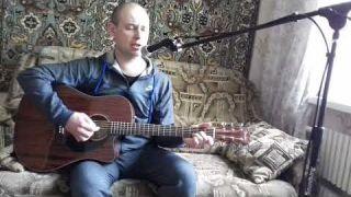 Борис Гребенщиков - Жаль, подмога не пришла (Кавер)