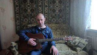 Юрий Визбор - Милая моя, солнышко лесное (Кавер)