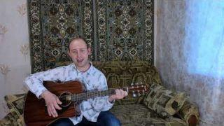 Филипп Киркоров - Влюбленный и безумно одинокий (Кавер)